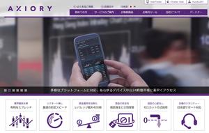 海外FXランキング3位AXIORY(アキシオリー)